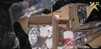 Более 6-ти тыс. комплектующих к электровозам перемещались незаконно