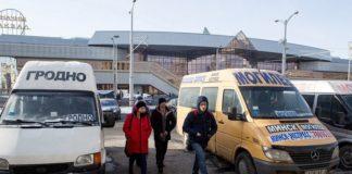В результаты проверки такси в 90 % случаев выявлены нарушения