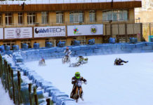 FIM Ice Speedway Gladiators World Championship