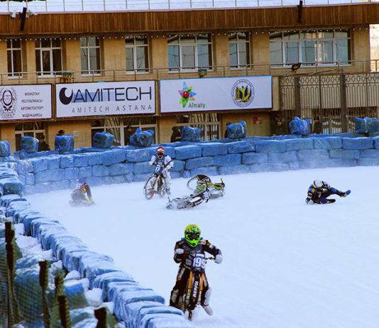 FIM Ice Speedway Gladiators World Championship