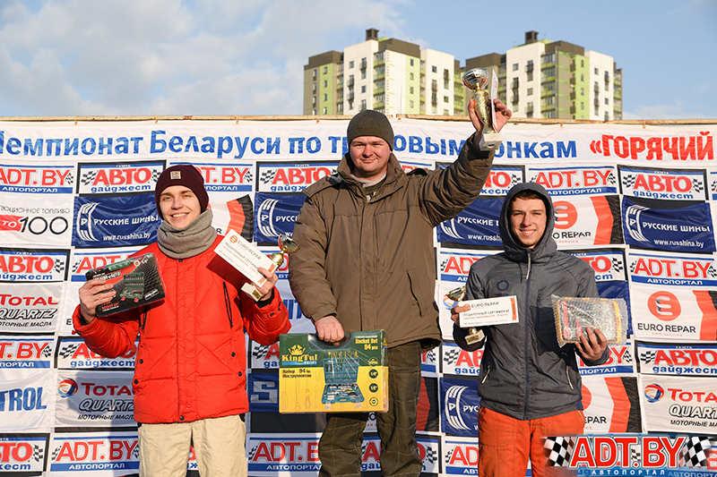 """3-ий этап """"Горячий лед""""-2019"""