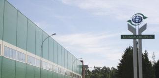 С 1 марта открывается ВПТО «Каменный Лог-Белтаможсервис»