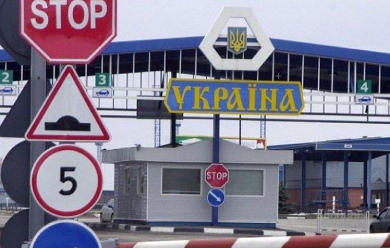 В украинских пунктах пропуска 16 марта будет приостановлено таможенное оформление