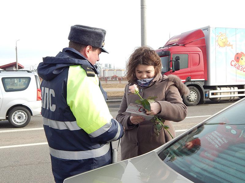 Сотрудники ГАИ поздравили женщин-водителей