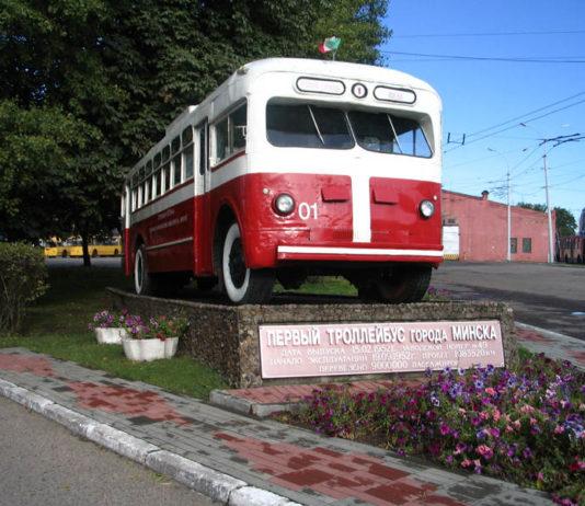 Международный день памятников и исторических мест