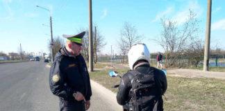 ГАИ усилила контроль за соблюдением мотоциклистами ПДД