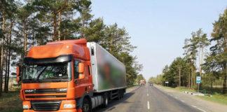 В Слуцком районе под колесами фуры погиб велосипедист
