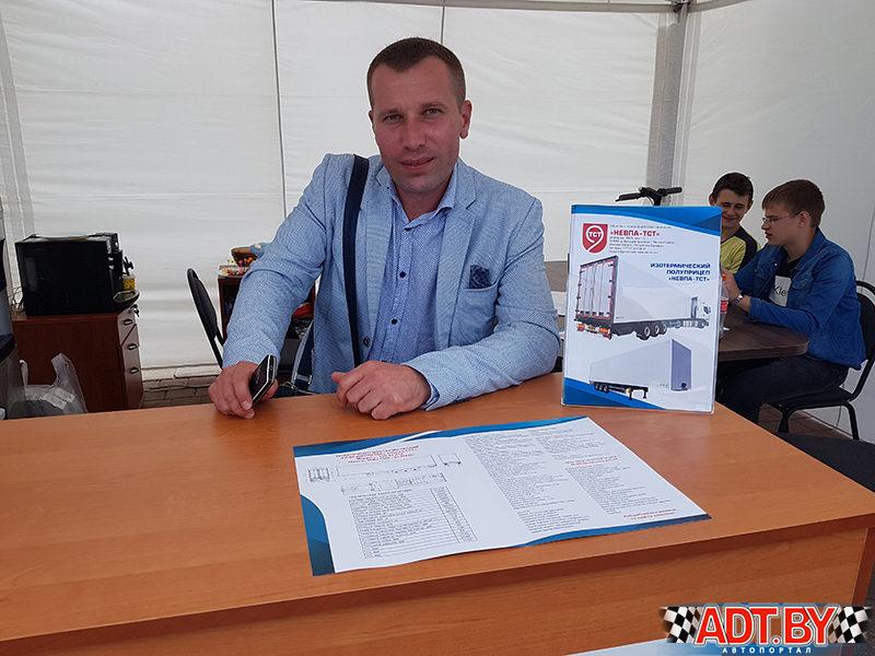 БАМАП- 2019 в Минске