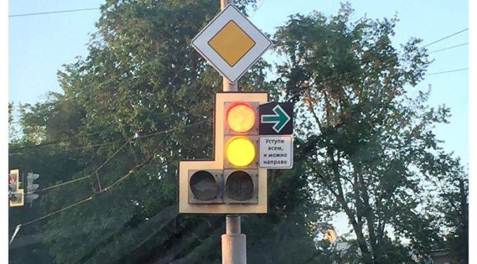 Новые дорожные знаки появились в России