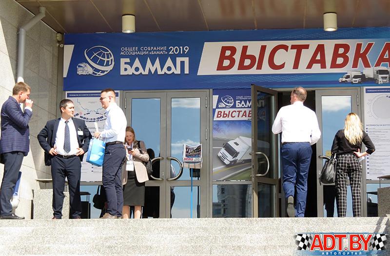 БАМАП - 2019 в Минске