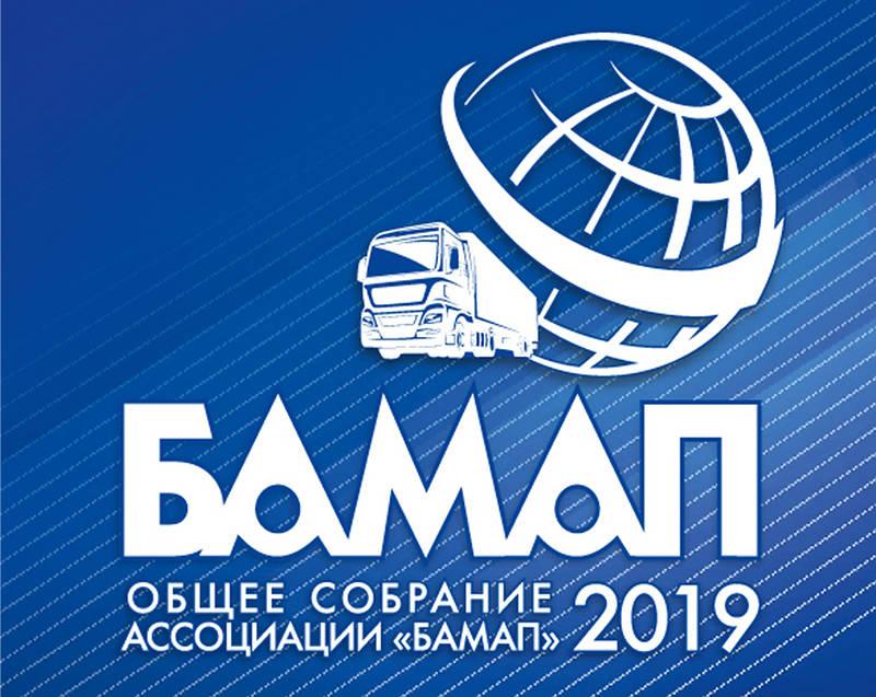 В Минске состоится выставка «БАМАП»-2019