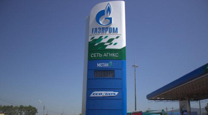 газовые автозаправки Газпром