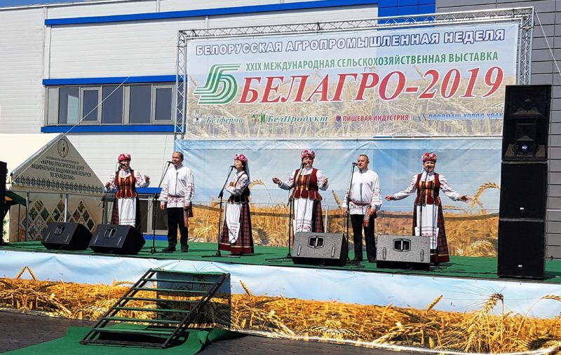 Белагро - 2019