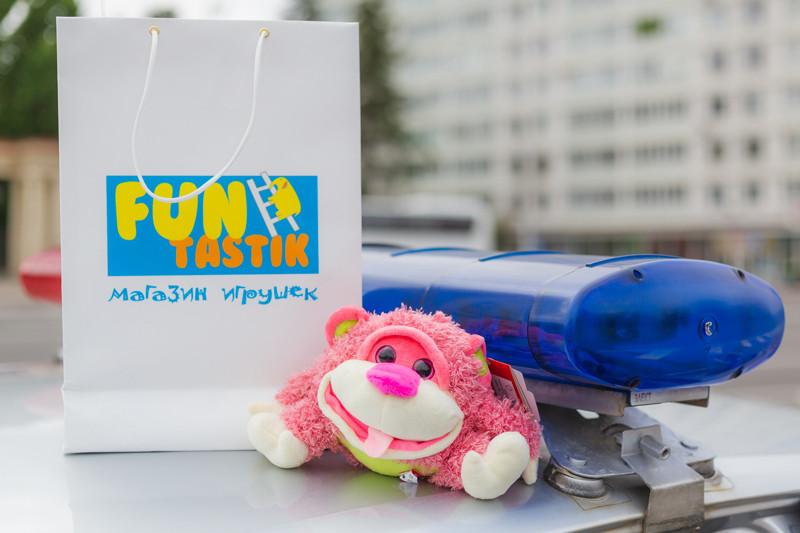 ГАИ и сеть магазинов игрушек FUNtastik провели совместную акцию
