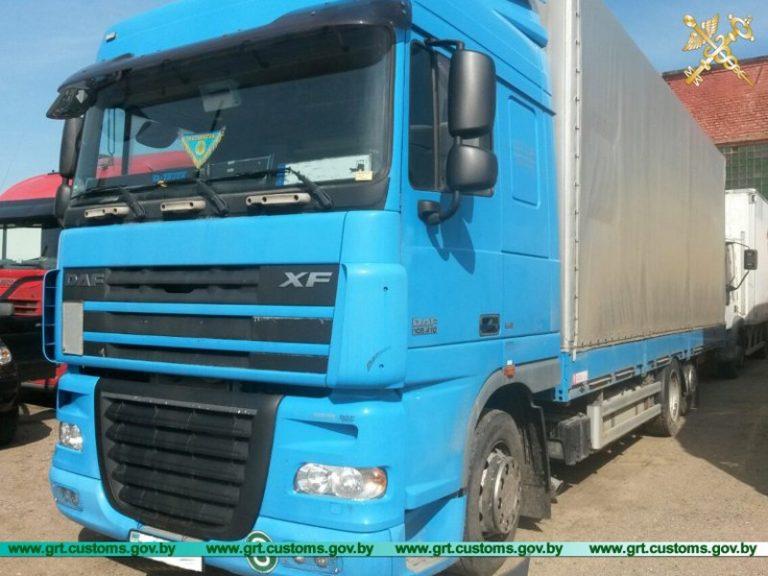Гродненские таможенники конфисковали грузовой DAF