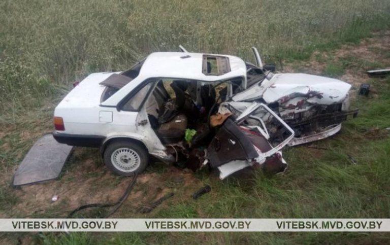 В Полоцком районе в ДТП погибло четыре человека