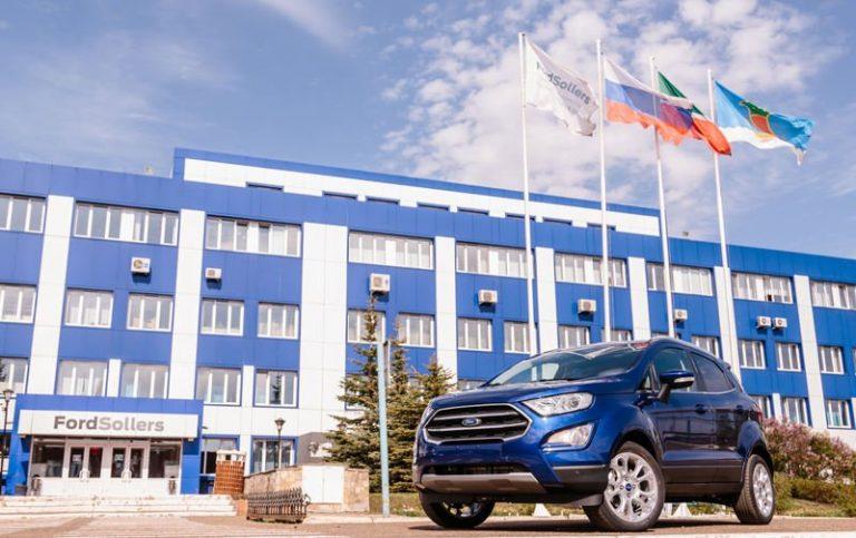 Ford ищет покупателей на российские заводы