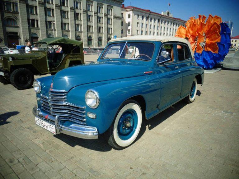 Автомобили XX века