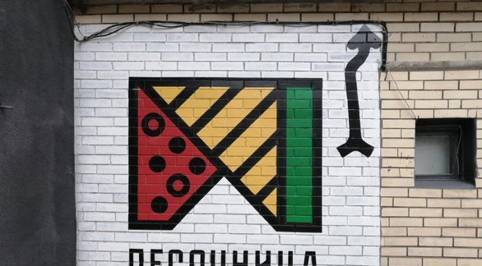"""Гастрономическая и развлекательная площадка """"Песочница"""""""