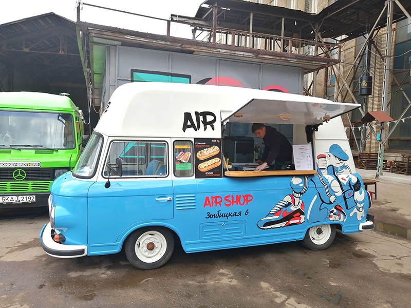Оборудование AIR Café