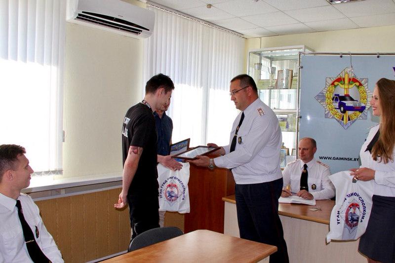 ГАИ благодарит за помощь в предотвращении правонарушений