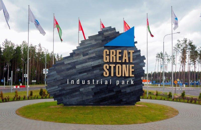 китайско-белорусская выставка производителей товаров и услуг
