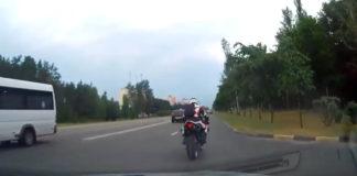 Мотоциклист скрылся от ГАИ, но его быстро нашли