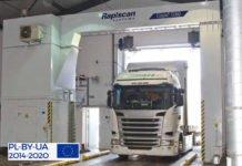 ЕС выделяет средства для строительства инспекционно-досмотрового комплекса