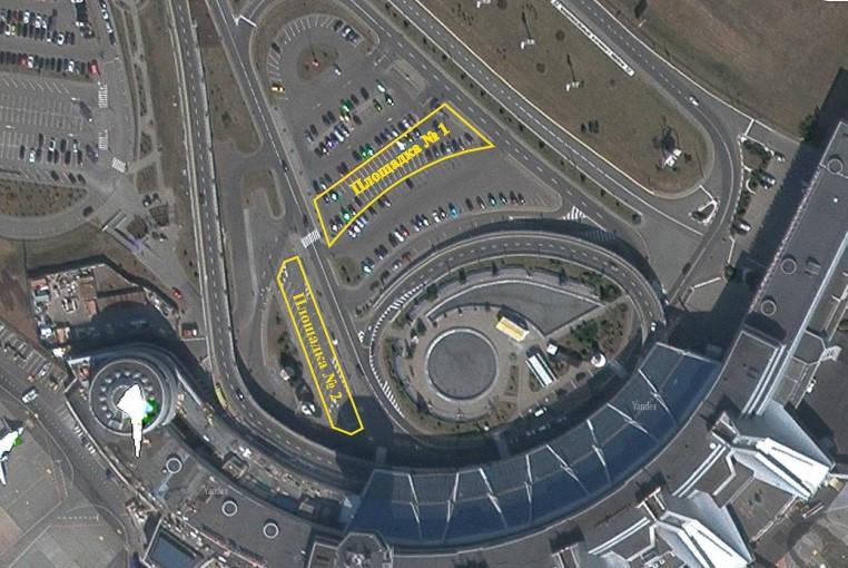 Площадка для такси, аэропорт