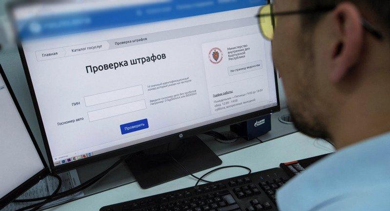 В Госдуме РФ не нашли проблем с оплатой штрафов «без согласия»