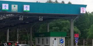 В пунктах пропуска Гродненской таможни функционируют 50 информационных табло