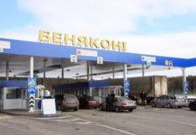 На белорусско-литовской границе обновление программных продуктов