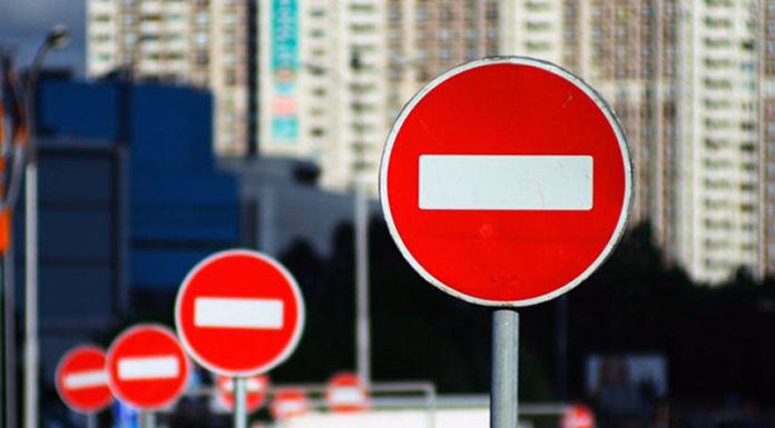 3 июля в центре Минска ограничат движение и парковку