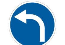 левый поворот