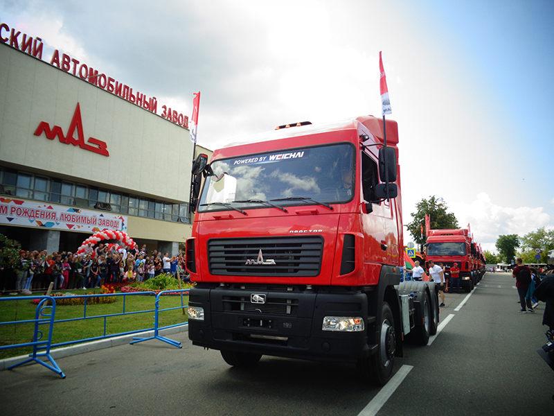 Юбилей Минского автозавода