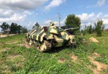 """Новая зона активности """"Стрельба по танкам"""""""