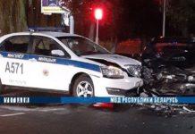 В Могилеве пьяный водитель врезался в автомобиль Департамента охраны