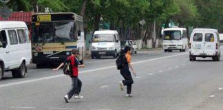 Напомните детям Правила дорожного движения