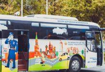 Впервые в Минске уникальный автобус-тренажер!