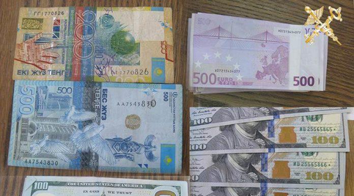 О перемещении денежных средств через таможенную границу ЕАЭС