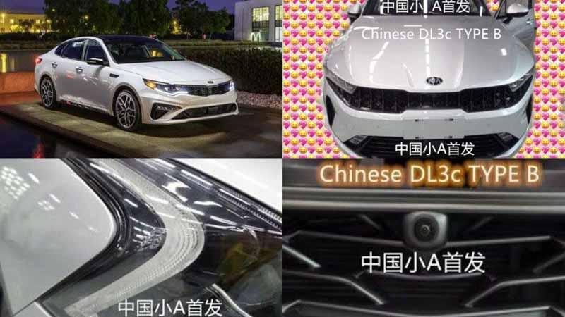 В Интернете показали новую Kia Optima