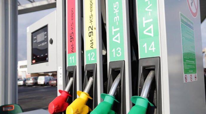 """В """"Белнефтехиме"""" объяснили причину приостановки рост цен на топливо"""