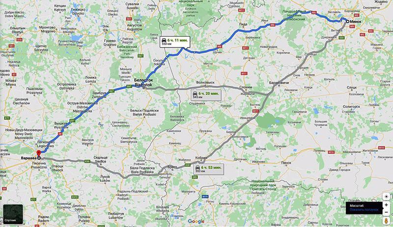 Минчанам открыли самый быстрый путь в Варшаву