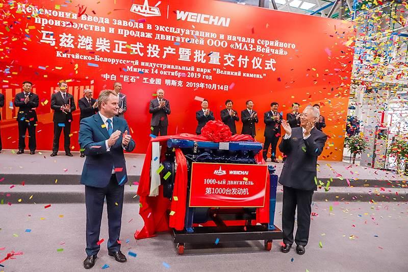 МАЗ и Weichai запустили моторный завод под Минском