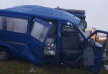Под Калугой в аварии с грузовиком погибли пять граждан Белоруссии