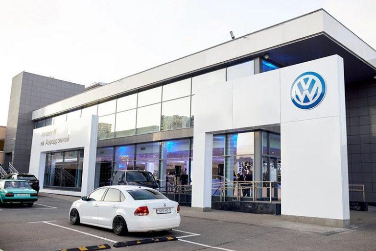 Большая семья Volkswagen собралась в новом доме