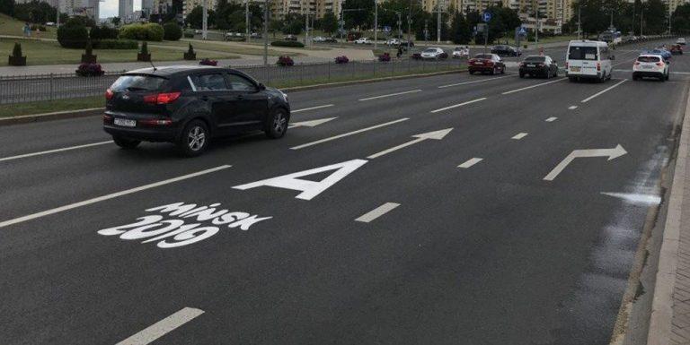 ГАИ Минска усилит контроль соблюдения ПДД
