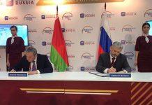 Беларусь и Россия подписали план мероприятий по совершенствованию автодорог