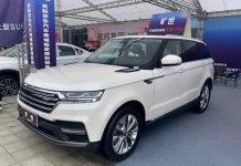 копия Range Rover