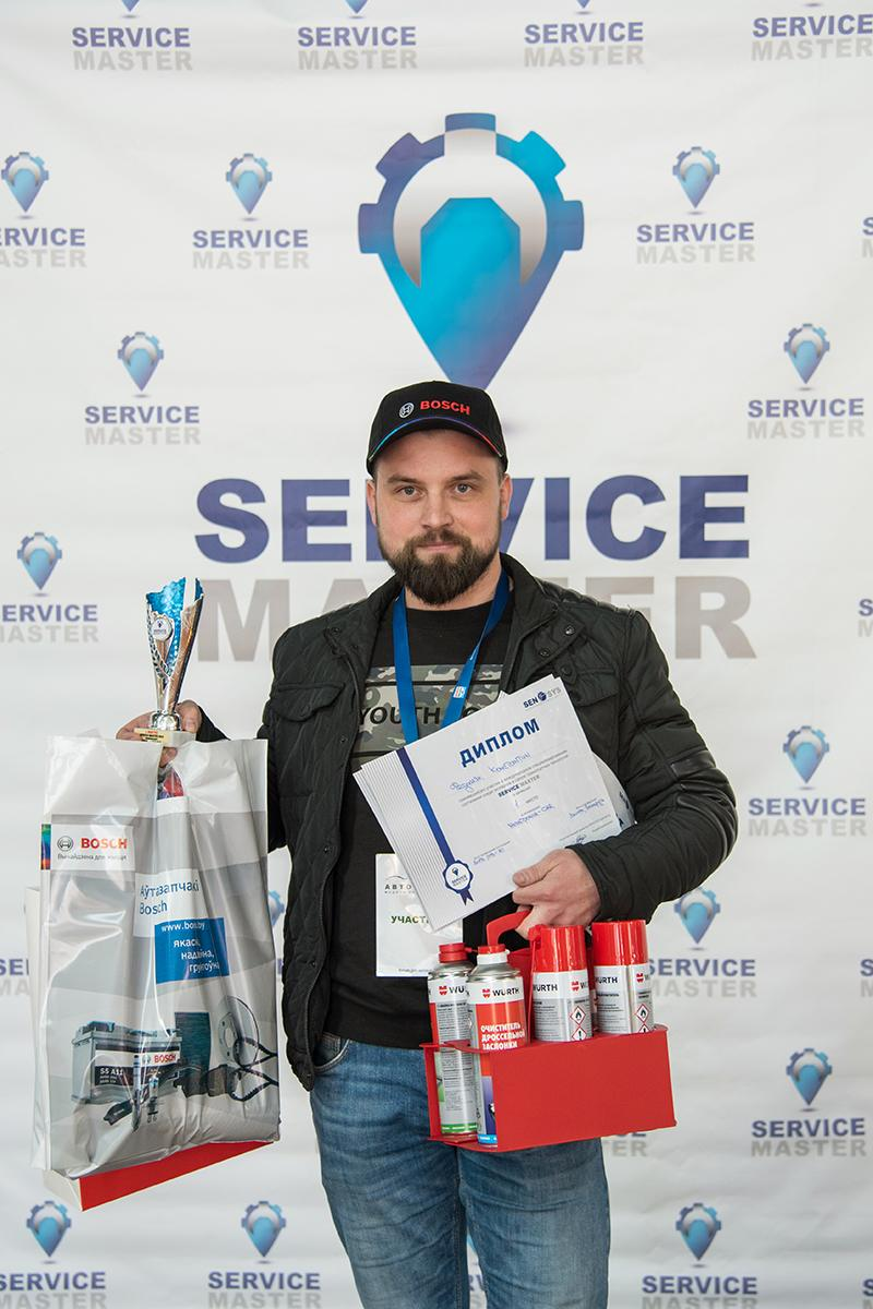 конкурсе Service Master 2019
